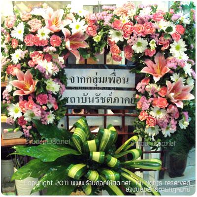 พวงหรีด ธนบุรี,ร้านดอกไม้ ธนบุรี