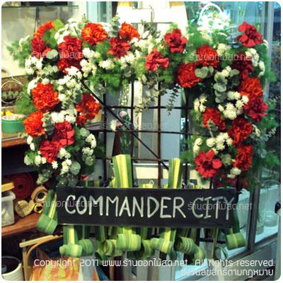 พวงหรีด พระนคร,ร้านดอกไม้ พระนคร