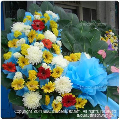 พวงหรีด ดอนเมือง,ร้านดอกไม้ ดอนเมือง
