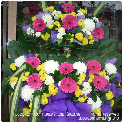 พวงหรีด พิษณุโลก,ร้านดอกไม้ พิษณุโลก