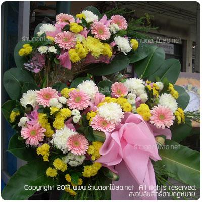 พวงหรีด นครสวรรค์,ร้านดอกไม้ นครสวรรค์