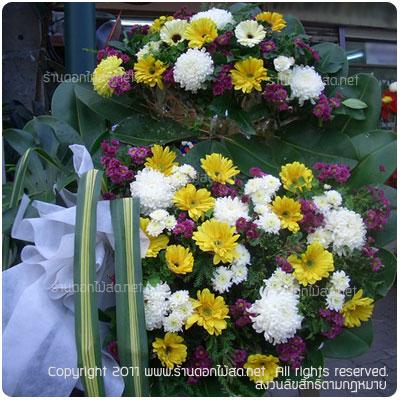 พวงหรีด วัฒนา,ร้านดอกไม้ วัฒนา